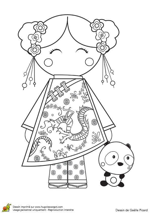 Национальный костюм раскраска бесплатно Китай