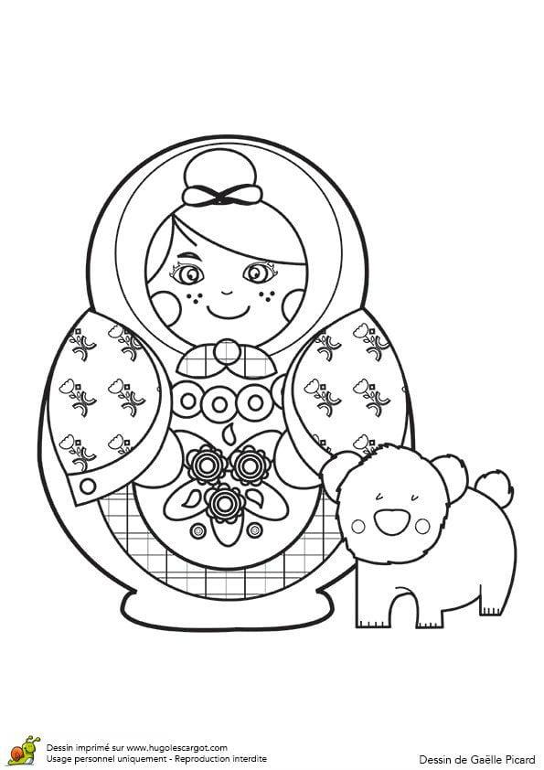Национальный костюм раскраска бесплатно Россия