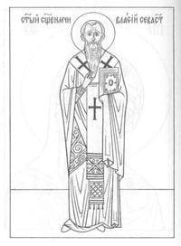 -на-православную-тему-раскраски Религия
