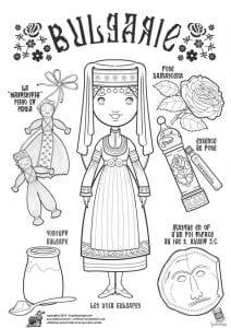 национальный-костюм-Болгарии-раскраска