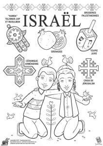 национальный-костюм-Израиля-раскраска