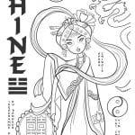 национальный костюм Китая раскраска