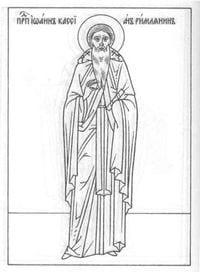 раскраски по основам православной культуры 1