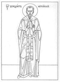 -бесплатно-распечатать-раскраски-православные Религия