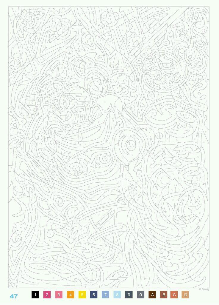 бесплатно а4 раскраски номерам распечатать
