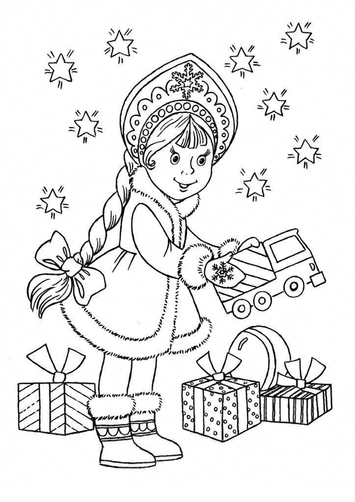 бесплатно бесплатно формат  раскраски новый год распечатать А4