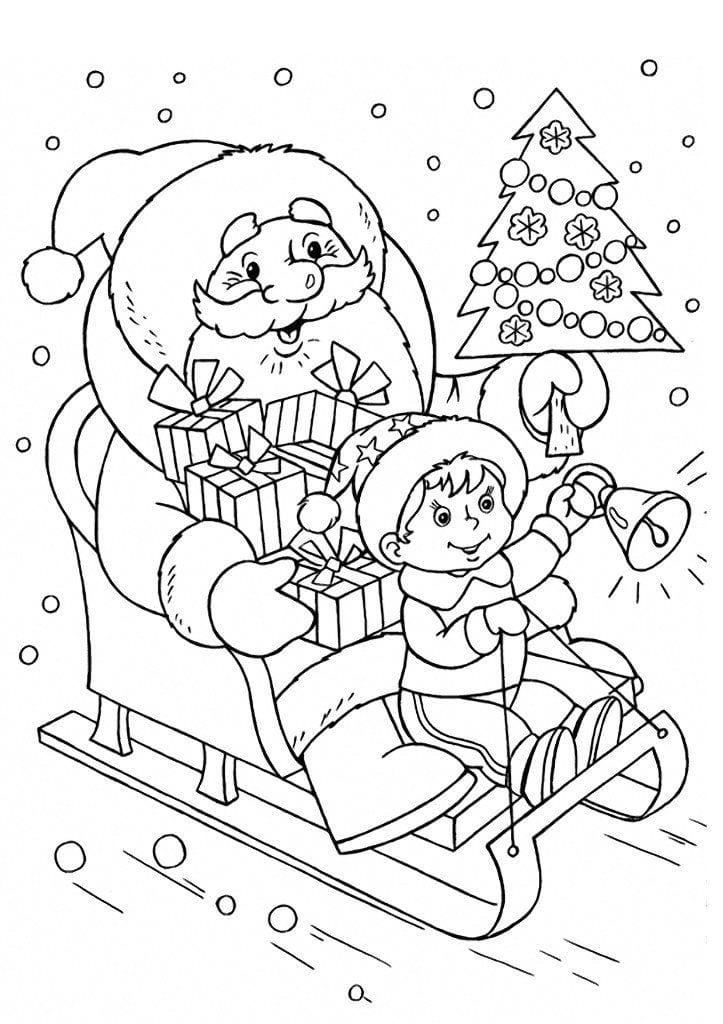 Раскраски скачать бесплатно новый год для детей