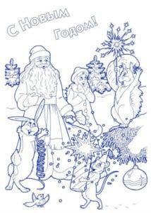 бесплатно на новый год картинки раскраски А4