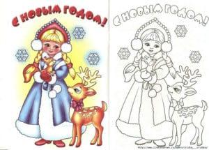 бесплатно новый год детские раскраски А4