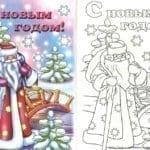 бесплатно новый год и рождество раскраски А4