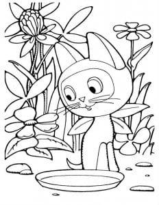 бесплатно по имени гав раскраска распечатать котенок