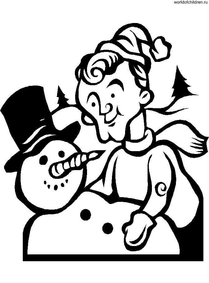 бесплатно раскраска новый год скачать А4 - Рисовака