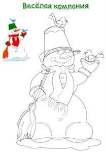 бесплатно раскраски на новый год маленькие А4