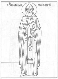 бесплатно раскраски на тему православие