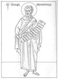 бесплатно раскраски по православной культуре