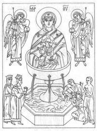 бесплатно раскраски православие 1