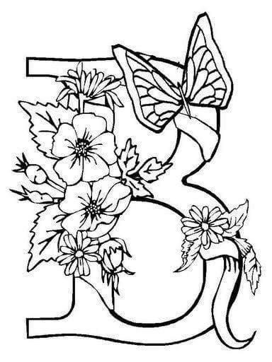 бесплатно распечатать  раскраски бабочки