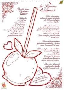 красивая на валентин день распечатать раскраски