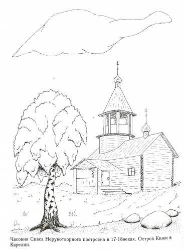 по основам православной культуры раскраски