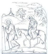 по основам православной культуры раскраски 1