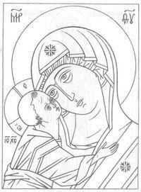 православие раскраски 2