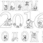 про новый год распечатать раскраска