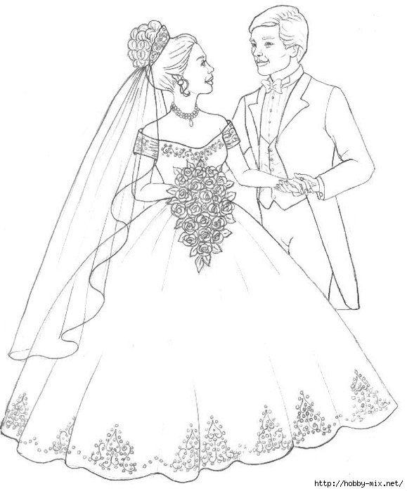 раскраска свадьба распечатать