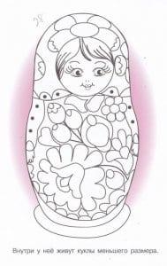 раскраски для девочек матрешки