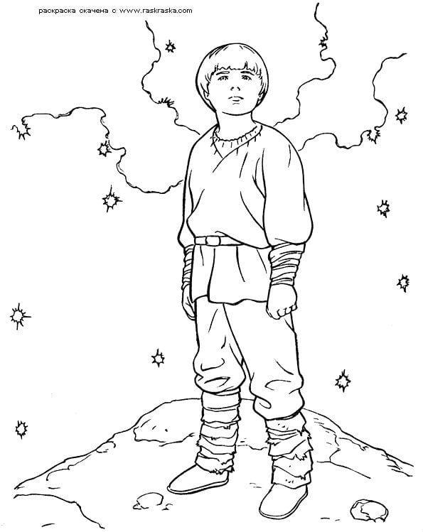 Раскраска звездный мальчик