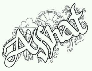 raskraski-lettering-raspechatat-300x232 Леттеринг