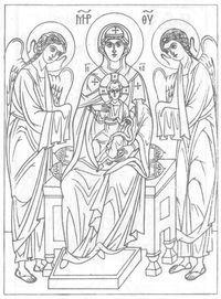 раскраски на тему православие 2