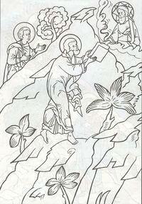 раскраски по православной культуре 1