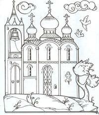раскраски православные 1