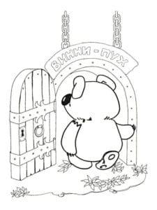 raspechatat-besplatno-dver-raskraska-225x300 Двери и арки