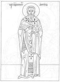 распечатать бесплатно храм православие чудеса божии раскраски церковь 1
