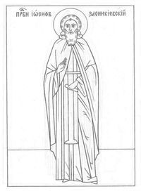 распечатать бесплатно по православной культуре раскраски