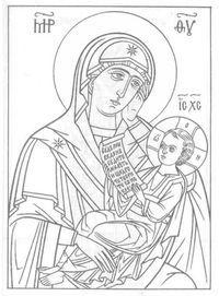 распечатать бесплатно православие раскраски