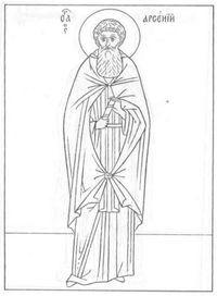 распечатать бесплатно раскраски на православную тему