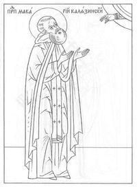 распечатать бесплатно раскраски по основам православной культуры