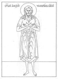 распечатать бесплатно раскраски по православной культуре 1