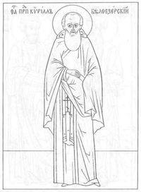 распечатать церковь и храм православие чудеса божии раскраски