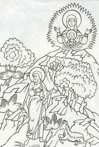 распечатать по основам православной культуры раскраски 1