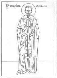 скачать бесплатно распечатать раскраски православные 1