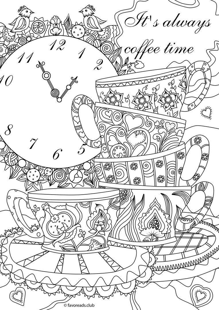 скачать картинка раскраска чашка для чая