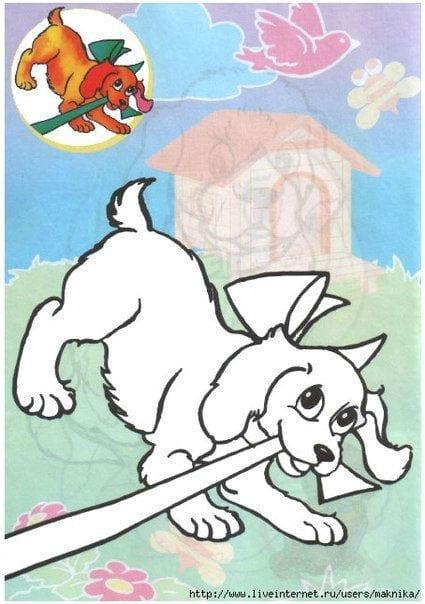 скачать раскраску собака