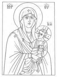 скачать распечатать раскраски православные 1