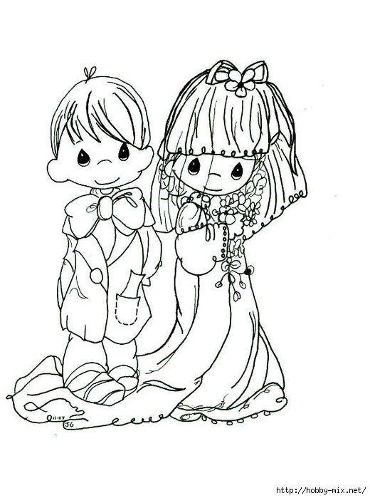 скачать свадьба распечатать раскраска