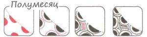 зентаглы пошаговые (196)