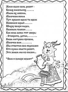 a4-devochek-raskraski-zagadki-221x300 Раскраски-загадки