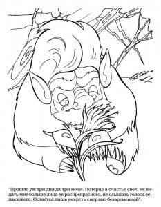 Аленький цветочек сказка раскраска (12)